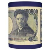 3D貯金箱48ピース:パズルDE貯金箱・十万円《カタログ落ち商品》