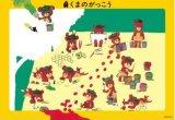 板パズル35ピース:ピクチュアパズル おえかきのじかん《廃番商品》