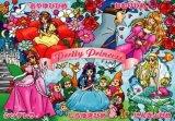 板パズル35ピース:ピクチュアパズル プリティ・プリンセス《廃番商品》