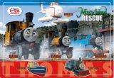 板パズル32ピース:ピクチュアパズル トーマス ミスティアイランド レスキュー大作戦!!《廃番商品》