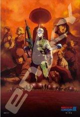 ■300ピースジグソーパズル:機動戦士ガンダム THE ORIGIN III 暁の蜂起《廃番商品》