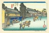 ■300ピースジグソーパズル:東海道五拾三次 第55弾/全55図 鳴海「名物有松絞」(歌川広重)