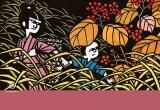 ★32%off★300ピースジグソーパズル:滝平二郎 きりえコレクション 「木の実」