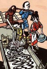 ★3割引!!★300ピースジグソーパズル:滝平二郎 きりえコレクション 「井戸ばた」
