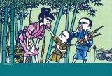 ★27%off★300ピースジグソーパズル:滝平二郎 きりえコレクション 「竹の子」