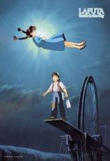 ★26%off★300ピースジグソーパズル:天空の城ラピュタ 空から降りてきた少女