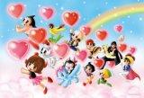 ■300ピースジグソーパズル:ハートフルパレード(手塚治虫)《廃番商品》