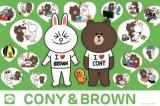 ◆希少品◆300ピースジグソーパズル:LINE(ライン) CONY&BROWN《廃番商品》