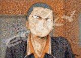 ■300ラージピースジグソーパズル:ハイキュー!! モザイクアート 田中龍之介《カタログ落ち商品》