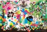 【引上品】■1000ピースジグソーパズル:キキ&ララのフォレストパーティ(ホラグチカヨ)《廃番商品》