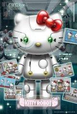 ■300ピースジグソーパズル:ハローキティ キティロボット《廃番商品》