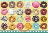 ◆希少品◆300ピースジグソーパズル:ドーナツ ジグソーパズル《廃番商品》