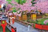 ■300ピースジグソーパズル:桜咲く祇園《廃番商品》