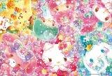 ★26%off★300ピースジグソーパズル:サンリオキャラクターズ フローラリウム お花に囲まれて