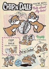 ★32%off★300スモールピースジグソーパズル:コミックアート・チップ&デール(木製パズル)