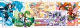 ■352ピースジグソーパズル:四獣の神 集結!(パズドラ)《廃番商品》