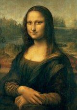 ◆希少品◆117ピースジグソーパズル:3Dアートパズル モナ・リザ ダ・ヴィンチ作《廃番商品》
