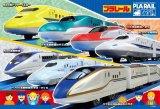 ■こどもジグソー40ピースジグソーパズル:プラレール みんなの新幹線《廃番商品》
