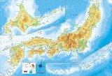 【引上品】■こどもジグソー40ピースジグソーパズル:日本地図《廃番商品》