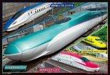 ◆希少品◆こどもジグソー40ピースジグソーパズル:新幹線コレクション《廃番商品》