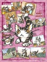 ■300スモールピースジグソーパズル:猫のダヤン ふたたび赤ちゃんになる(わちふぃーるど)《廃番商品》