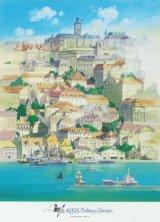 ★31%off★500ピースジグソーパズル:魔女の宅急便 海に浮かぶ町