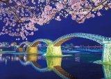 ★31%off★500ピースジグソーパズル:錦帯橋 宵桜