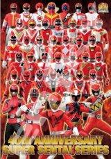 ■500ラージピースジグソーパズル:スーパー戦隊40作品〜LEGEND RED〜《廃番商品》