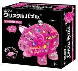 クリスタルパズル ブタの貯金箱・ピンク