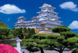 ★25%off★1000ピースジグソーパズル:姫路城