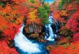 ■1000ピースジグソーパズル:秋の竜頭の滝《廃番商品》