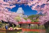 ■1000ピースジグソーパズル:桜彩る姫路城