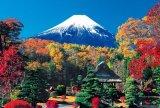 1000ピースジグソーパズル:秋色の忍野富士
