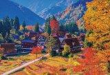 ★26%off★1000ピースジグソーパズル:秋に染まる五箇山