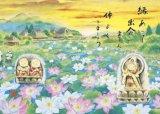 ◆希少品◆1014スモールピースジグソーパズル:なかよし地蔵(黒岩豊隆)《廃番商品》