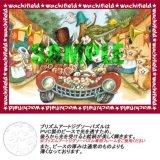 ■プリズムアート108ピースジグソーパズル:パレードのお通り(わちふぃーるど)《廃番商品》
