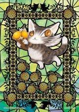 ■プリズムアート108ピースジグソーパズル:オレンジとダヤン(わちふぃーるど)
