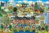 ◆希少品◆1000ピースジグソーパズル:東京名所大集合!(田中直樹)《廃番商品》
