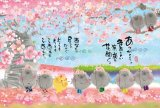 【取寄商品】★32%off★1000ピースジグソーパズル:まあるい笑顔の花開く(御木幽石)