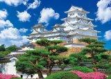 ★25%off★600ピースジグソーパズル:姫路城