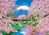 ★25%off★600ピースジグソーパズル:富士と春のせせらぎ