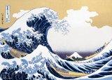 ★31%off★600ピースジグソーパズル:波間の富士 〜富嶽三十六景 神奈川沖浪裏〜(葛飾北斎)
