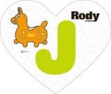 ■ミニパズルハート68ピース:Rody J《廃番商品》