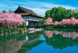 ■1000ピースジグソーパズル:桜映える平安神宮《廃番商品》