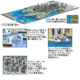 4D CITY SCAPE TIME PUZZLE シドニー《カタログ落ち商品》