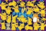 ★31%off★おおきなピース 80ピースジグソーパズル:ポケットモンスター ピカチュウがいっぱい!