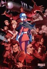 ■300ピースジグソーパズル:機動戦士ガンダム THE ORIGIN 青い瞳のキャスバル《廃番商品》