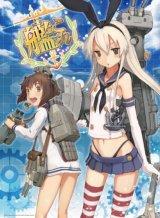 ■500ピースジグソーパズル:艦隊これくしょん 駆逐艦 -島風・雪風-《廃番商品》
