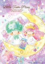 【引上品】■88ピースジグソーパズル:キキ&ララのキラ★ふわドリーム《廃番商品》