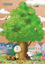 ■88ピースジグソーパズル:PEANUTS/スヌーピー With my friends